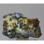 Галенит, кварц, пирротин, м-ние Дальнегорское, Приморский край, 55х30х30 мм.