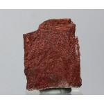 Анальцимолит, г. Орто-Хая, Хакасия, 40х50х30 мм.