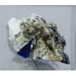 Карчевскиит, квинтинит, Ковдор, Кольский п-ов, 25х15х10 мм.