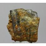 Клиноцоизит, Шеелитовая копь, Челябинская область, 45х50х20 мм.