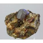 Гроссуляр, клиноцоизит, Шеелитовая копь, Челябинская область, 60х45х45 мм.